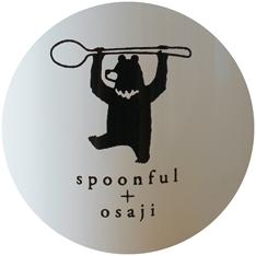 spoonfulrogohpi
