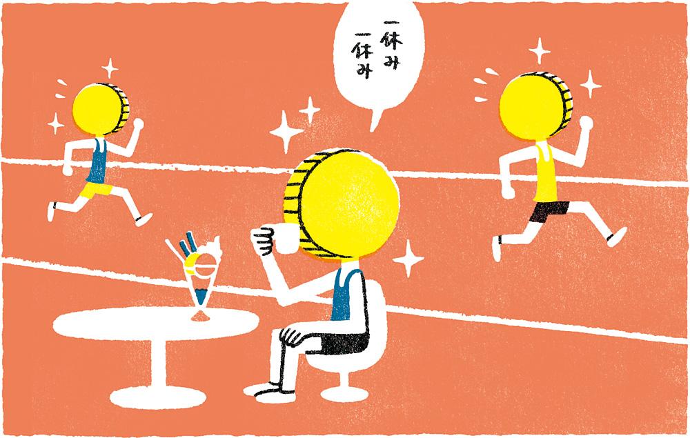 月々1000円からできる!楽天証券で「投信」積み立てを始めよう!