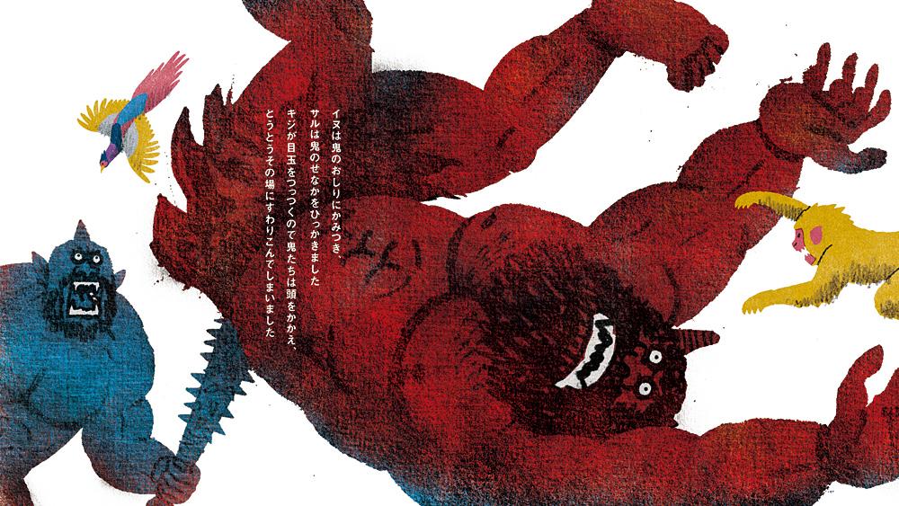 eightt 絵本フリーペーパー vol.2「ももたろう」