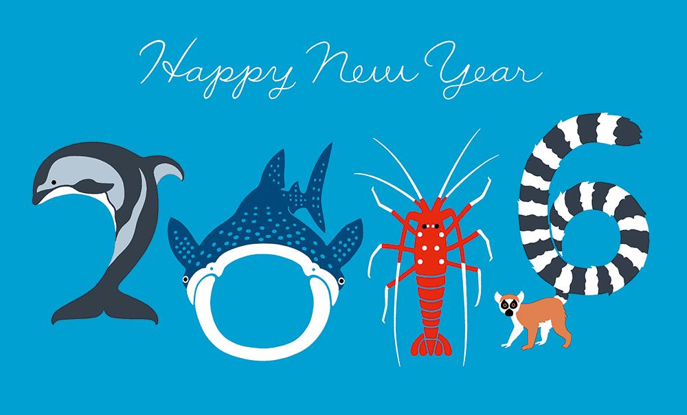 海遊館&ニフレル New Year's card