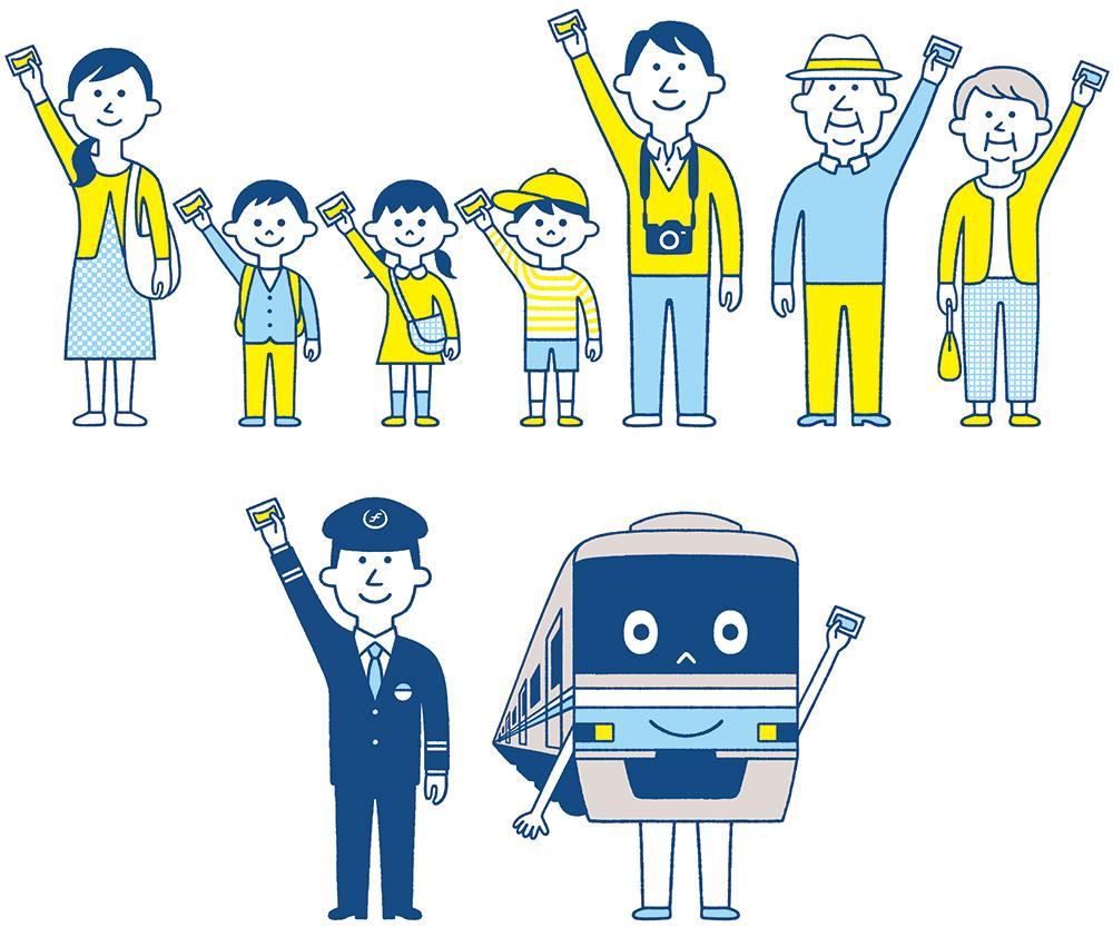 おトクに行こう!福岡市地下鉄