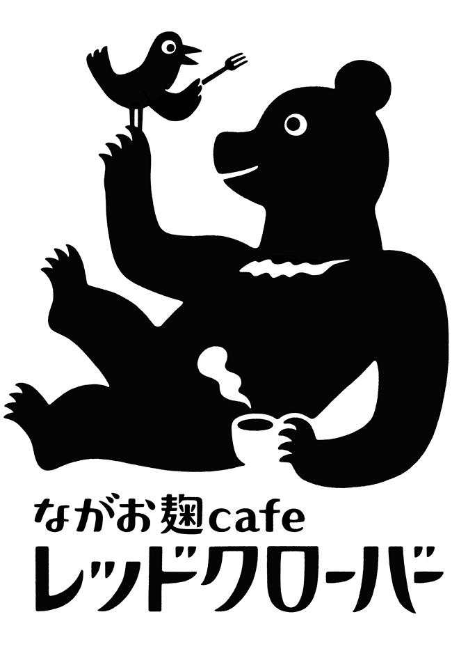 ながお麹cafeレッドクローバー  ロゴマーク